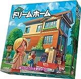 ドリームホーム 完全日本語版