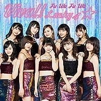 【早期購入特典あり】Viva!! Lucky4☆(CD+DVD)(クリアファイル/A4サイズ・イベント参加券付)