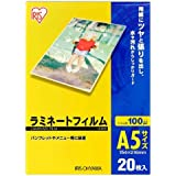 アイリスオーヤマ ラミネートフィルム 100μm A5 サイズ 20枚入 LZ-A520