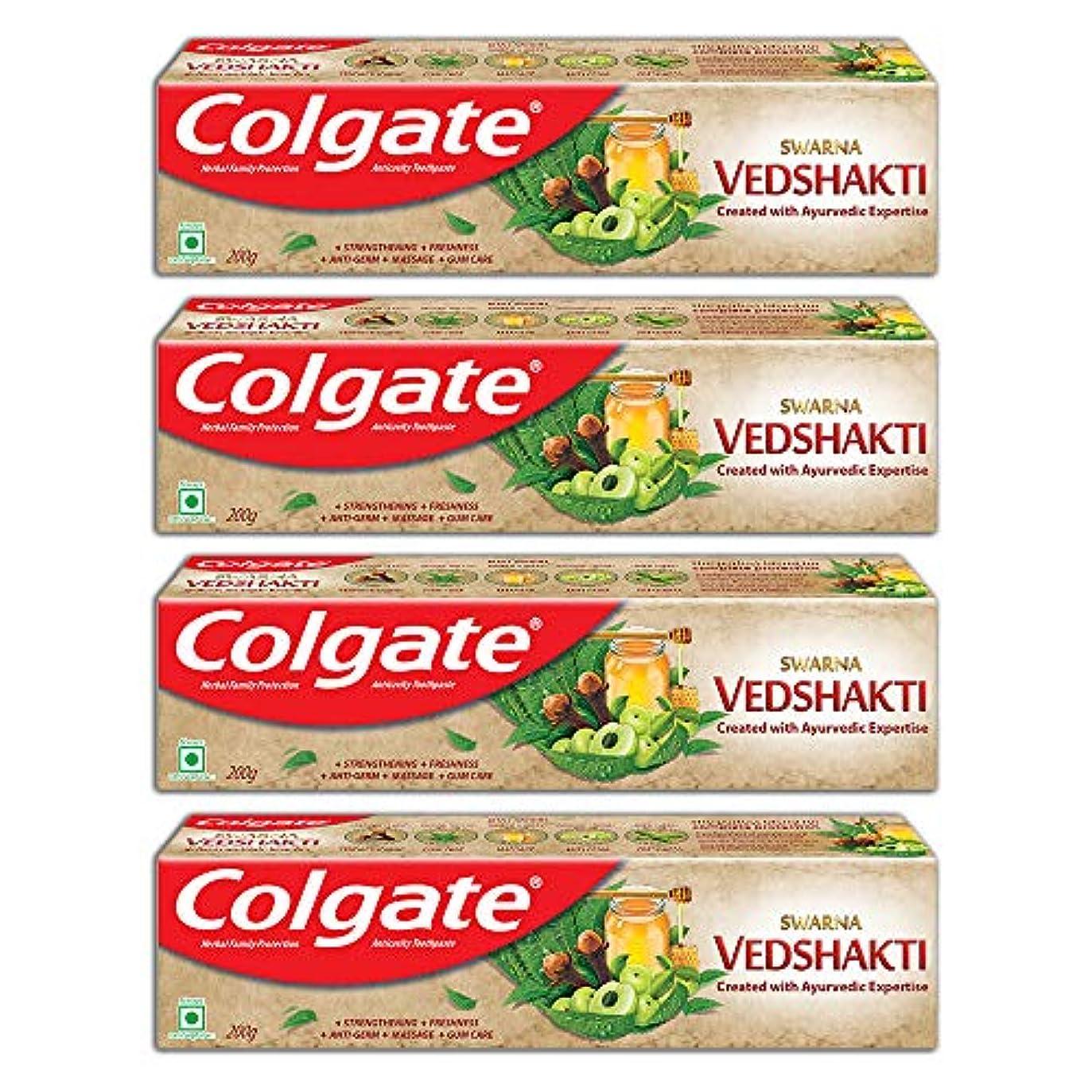 天の母音アセンブリColgate Swarna Vedshakti Toothpaste - 200gm (Pack of 4)