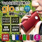 グロー ケース glo 薄型ハードケース おしゃれ グロウ 収納ケース カバー 電子タバコ (ブルー)