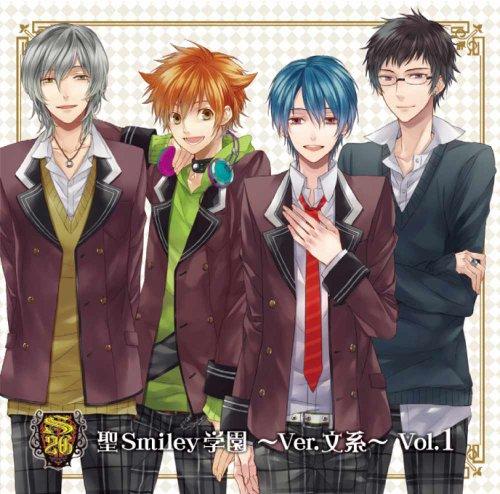 Smiley*2G  聖smiley学園〜Ver.文系〜 Vol.1