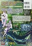クトゥルフ神話TRPG クトゥルフ2010 (ログインテーブルトークRPGシリーズ) 画像