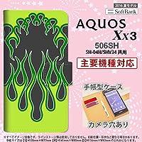 手帳型 ケース 506SH スマホ カバー AQUOS Xx3 アクオス ファイヤー 黒×緑 nk-004s-506sh-dr1305