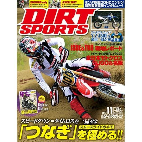 DIRT SPORTS (ダートスポーツ) 2017年 11月号 [雑誌]