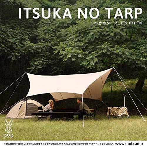 DOD『ITSUKANOTARP(TT5-631)』