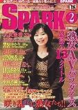 SPARK(スパーク) 2003年 02月号