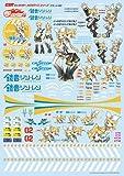 グッドスマイルレーシング GSRキャラクターカスタマイズシリーズ デカール03/鏡音リン・レン1/24scale用