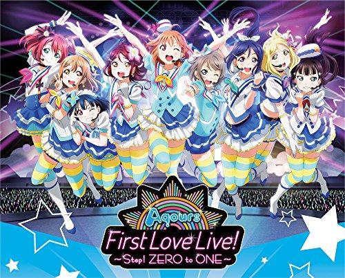 ラブライブ!サンシャイン!! Aqours First Love...[Blu-ray/ブルーレイ]
