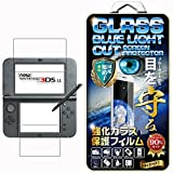 【RISE】【ブルーライトカットガラス】New Nintendo 3DS LL ニュー任天堂 3DS LL ニューニンテンドー3DS LL 強化ガラス液晶保護フィルム 上画面 国産旭ガラス採用 ブルーライト90%カット 極薄0.33mガラス 表面硬度9H 2.5Dラウンドエッジ 指紋軽減 防汚コーティング ブルーライトカットガラス1枚 下画面 液晶保護フィルム3枚セット