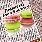 Dessert(在庫あり。)