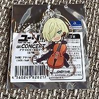 ユーリ!on ICE concert 原画展 アクリル キーホルダー ユリオ