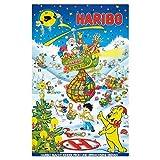 HARIBO(ハリボー) アドベントカレンダー 2016年用 [並行輸入品]