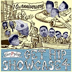 GET HIP SHOWCASE 4