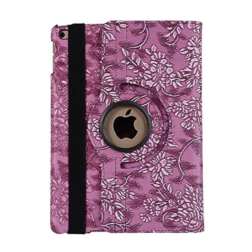 パズルスカーフ暴力iPad Air2 ケース PU PC 360度回転式 スタンド機能 手帳型Trysunny 耐衝撃 グレースフルのパターン タブレット 保護 カバー , パープル