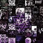 グリーヴァ BEST ALBUM 「グリーヴァ」 [通常盤](在庫あり。)