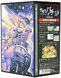 テガミバチ REVERSE 1(初回限定版)[DVD]