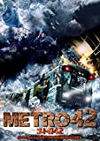 メトロ42[Blu-ray]