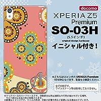 SO03H スマホケース Xperia Z5 Premium カバー エクスペリア Z5 プレミアム イニシャル エスニック花柄 ピンク×ベージュ nk-so03h-1582ini X