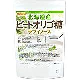 北海道産 天然 ビートオリゴ糖 (ラフィノース)850g [01] NICHIGA(ニチガ)