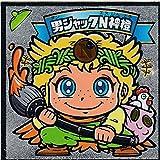 悪魔VS天使シール【381-天 男ジャックN神橙】ビックリマンチョコ 第33弾