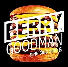 ベリーグッドマン「友達の歌」のCDジャケット