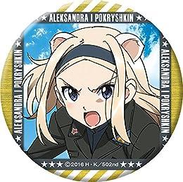 ブレイブウィッチーズ アレクサンドラ・I・ポクルイーシキン 缶バッジ