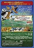 カンフー・パンダ3 (特別編) [DVD] 画像