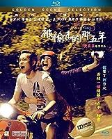Stolen Years/ [Blu-ray]