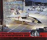 ウルトラマン生誕40周年記念 ウルトラサウンド殿堂シリーズ(9) ウルトラマン80