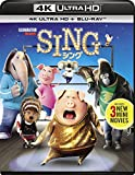 SING/シング[Ultra HD Blu-ray]