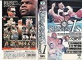新日本プロレスリング KING OF SPORTS 1 [VHS]
