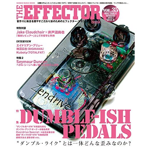 The EFFECTOR BOOK Vol.35 (シンコー・ミュージックMOOK)