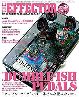 The EFFECTOR BOOK Vol.35
