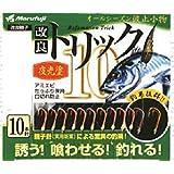 Marufuji(マルフジ) P-551 改良トリック10 夜光 8号