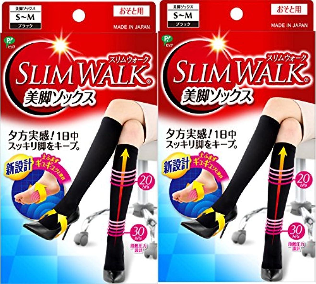 障害感謝テメリティ【2個セット】スリムウォーク 美脚ソックス S-Mサイズ ブラック