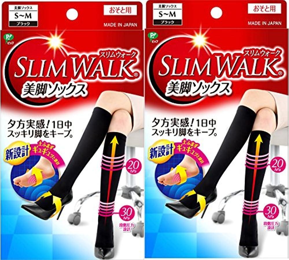 用心話すチューリップ【2個セット】スリムウォーク 美脚ソックス S-Mサイズ ブラック