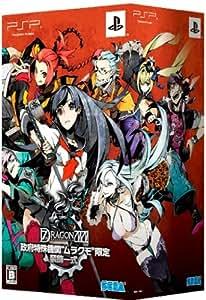 """セブンスドラゴン2020 (限定版:政府特殊機関""""ムラクモ""""限定装飾一式 同梱) - PSP"""