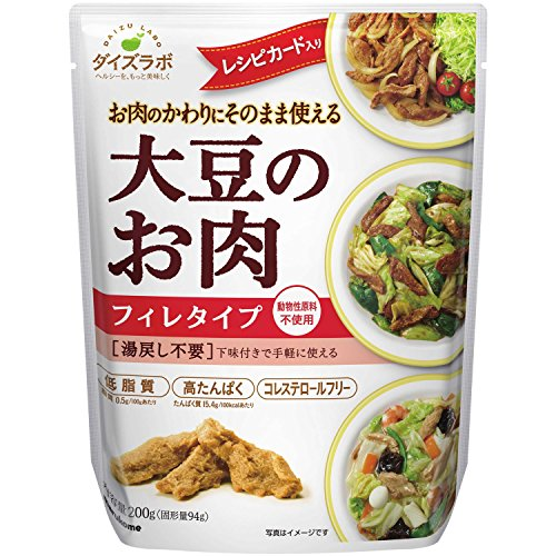 大豆のお肉 フィレタイプ 袋200g