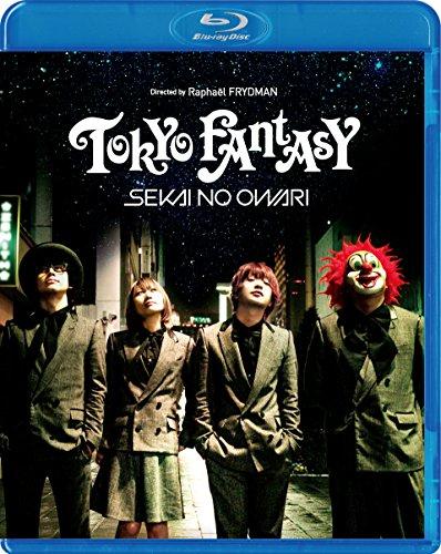TOKYO FANTASY SEKAI NO OWARI Blu-ray スタンダード・エディ・・・
