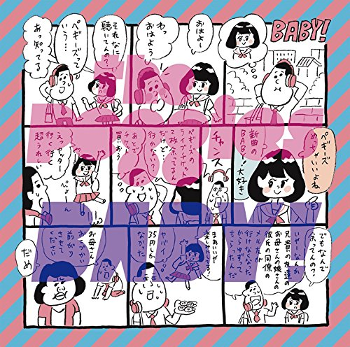 BABY!(初回生産限定盤)(DVD付)