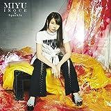 Sparkle【初回限定盤】(CD+DVD)