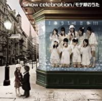 Snow Celebration by Idoling!!! (2008-01-23)