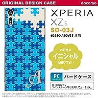 SO03J スマホケース Xperia XZs ケース エクスペリア XZs イニシャル パズル 青 nk-so03j-1205ini K