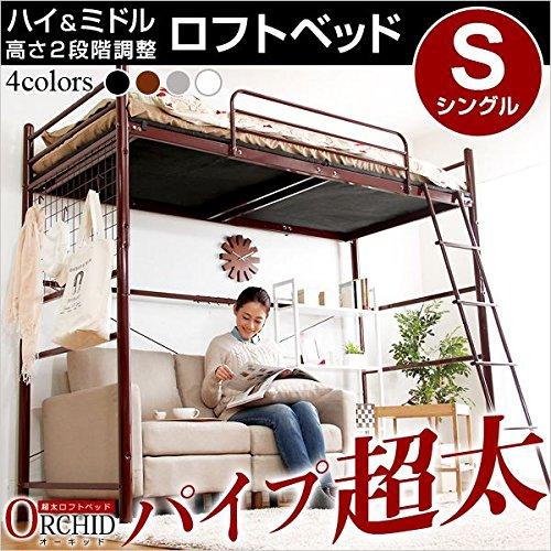 ロフトベッド システムベッド 【 シングルサイズ ブラック 】
