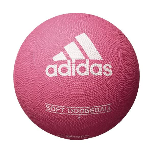 adidas(アディダス) ドッジボール ソフト...の商品画像