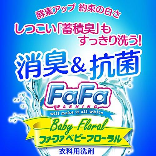 ファーファ 液体洗剤 ベビーファーファ フローラル 810ml 詰め替え