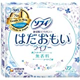 Sofy Hadaomoi Unscented Pantyliner, 72ct
