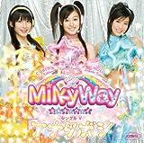 シングルV「アナタボシ」 [DVD]