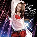 PARTY TIME PARTY UP/眠れぬ夜に(DVD付)